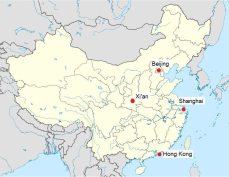 Location-of-Xian-city
